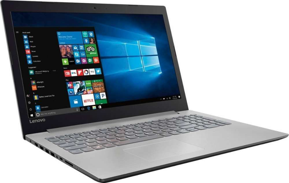 best laptops for trading - enovo Ideapad